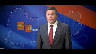 Поздравление Олега Кувшинникова с Днем металлурга