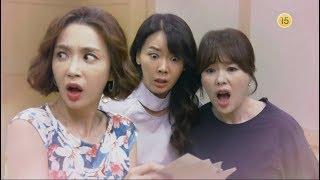 「チャダレ夫人の愛」予告映像3…