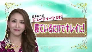 詳しくはコチラをチェック→ https://jobikai.com/recipe-548 美容ライタ...