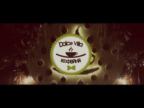 Дольче Вита|кофейня|Тобольск|DV