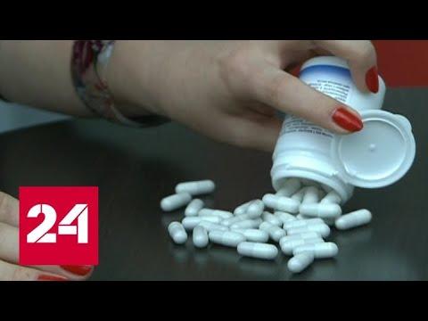 """Цена стройности: чем может обернуться """"волшебный"""" эффект таблеток для похудения - Россия 24"""