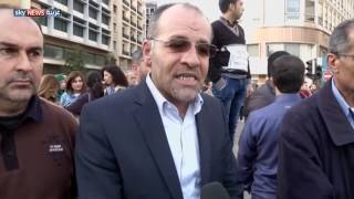 لبنان.. احتجاجات للمطالبة برفع الرواتب