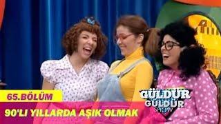 Güldür Güldür Show 65.Bölüm - 90'lı Yıllarda Aşık Olmak