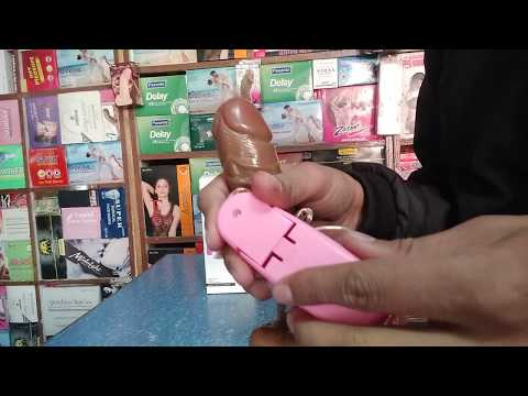 ROYEL ARES VIBRATING & ROTATING COFFE DILDO/Sex Toys Shop,nepal(adult Stores)call@9851008072