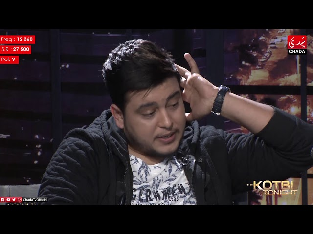 THE KOTBI TONIGHT : Mehdi MOZAYINE (الحلقة كاملة)