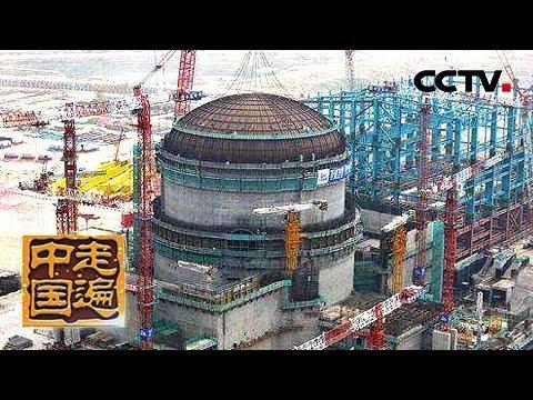 Download 《走遍中国》 系列片《大国基业——核岛风采》(3) 核岛侦探 20180912 | CCTV中文国际