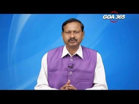 GOA 365 - 14th May 2018 Konkani Khobro
