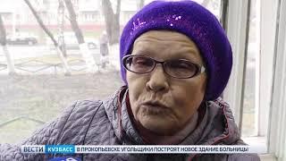 Руководство кемеровской аптеки прокомментировало ситуацию с отсутствием льготных лекарств