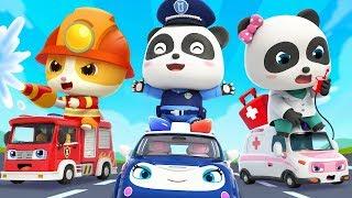 Download lagu Bayi Panda Mempunyai Telur Kejutan | Lagu Belajar Warna | BabyBus Bahasa Indonesia