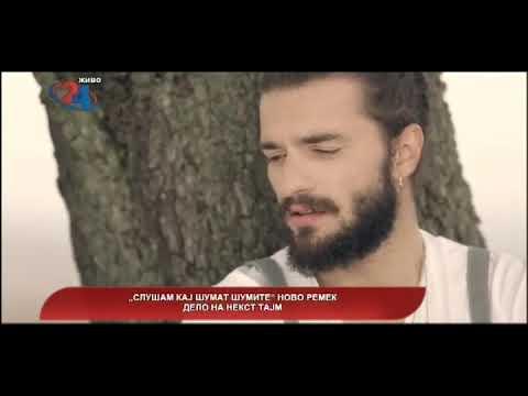 """Македонија денес - """"Слушам кај шумат шумите"""" - ново ремек дело на Next time"""