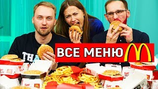 WHO WAS THE FIRST TO EAT 10 BURGERS, GET 50 000 RUBLES