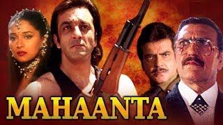 Download Video Mahaanta 1997 full movie - 1080p HD - Sanjay Dutt, Madhuri Dixit, Jeetendra, Mohsin Khan - KBM MP3 3GP MP4