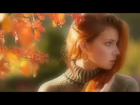 Шалунья осень!! Красивая песня!!