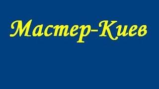 установка защитных ролетов ремонт  Киев качестіенный недорого цены быстрый(, 2015-10-21T11:46:42.000Z)