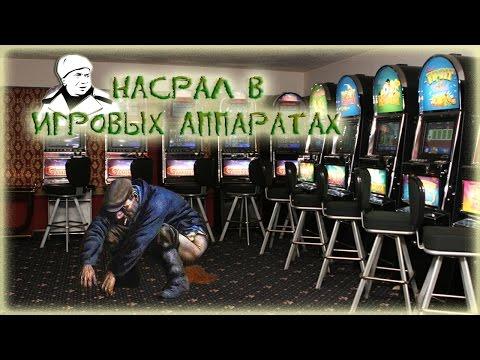 Юрист консультация приложения игровые автоматы играть онлайн в игровые автоматы мега джек без регистрации