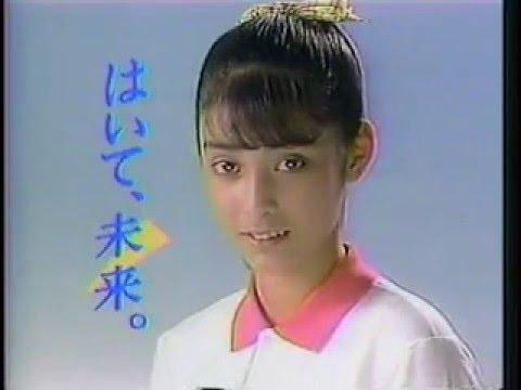 月星化成 1984年 佐倉しおり