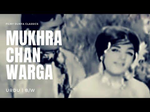 MUKHRA CHAN WARGA   Punjabi Classic Old Movie