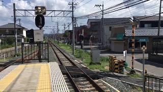 えちぜん鉄道新田塚駅を発着するki-boを高床電車用ホームから見る