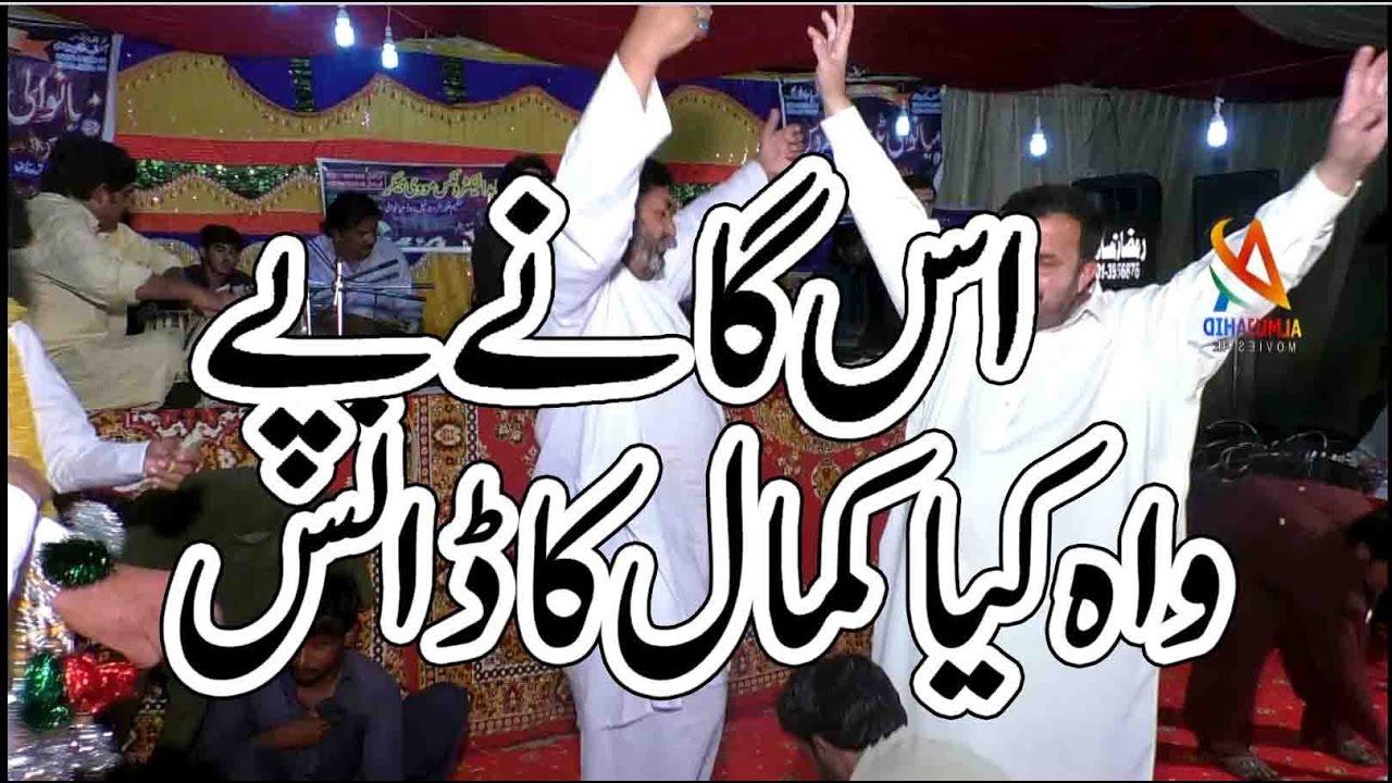 mianwali dance download saraiki song free Ameer Niazi||asan tekno banwo  yaad karta Song 2017