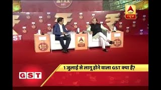 GST Sammelan: Arun Jaitley explains varying percentage of GST levied on personal care products