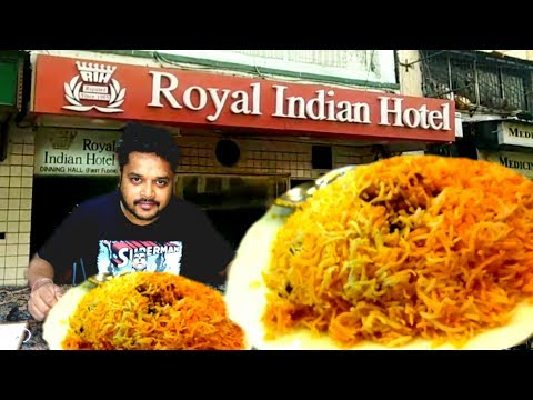 ROYAL BIRYANI , KOLKATA🔥 | THE BEST BIRYANI IN KOLKATA🔥🔥