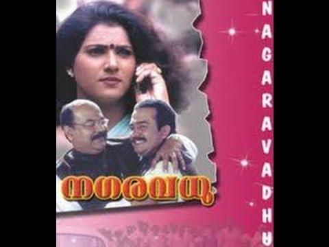 Nagaravadhu 2001:Full Malayalam Movie   Vani Viswanath    Saikumar   Rajan P Dev   Janardhanan