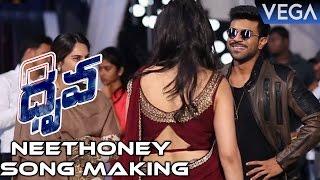 Ram Charan's Dhruva Movie Neethoney Dance Song Making  Rakul Preet  Arvind Swamy