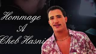 AMANA KHALITHALEK TÉLÉCHARGER HASNI MUSIC