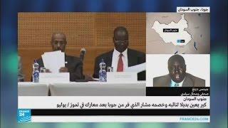 هل دولة جنوب السودان على شفا حرب شاملة بعد تعيين خلفا لرياك ماشار؟
