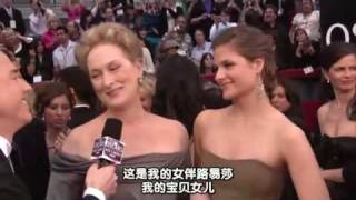 Meryl Streep and Louisa Gummer in The 81st Annual Academy Awards Red