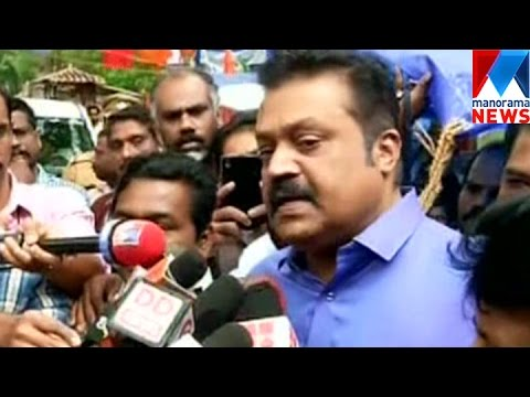 Suresh Gopi reactions on Kerala Law Academy issue | Manorama News