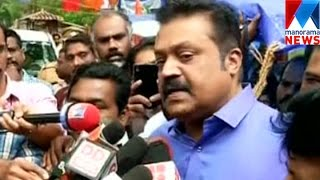 Suresh Gopi reactions on Kerala Law Academy issue   Manorama News