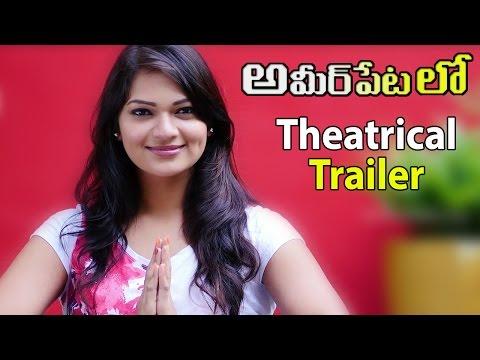 Ameerpet Lo Trailer || Sri, Ashwini, Esha