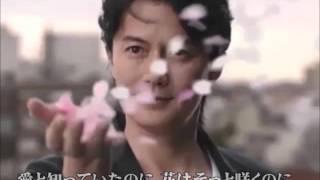 福山雅治 魂リク『 桜坂 』(歌詞付) 2016.03.19