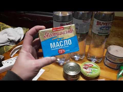 ЦЕНЫ на ПРОДУКТЫ в Украине / ШОК После ПОЛЬШИ / Price for food in Ukraine