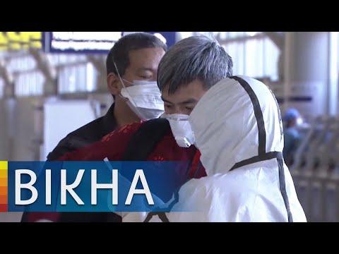 Пандемия коронавируса - как изменился мир | Вікна-Новини