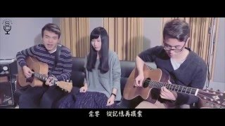 supercover 不為誰而作的歌 林俊傑jj lin cover by control t