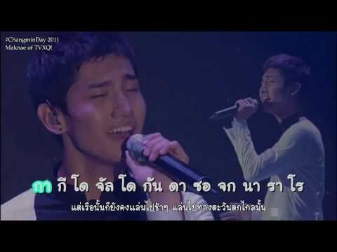[Thai Karaoke]  Changmin - Little White Boat