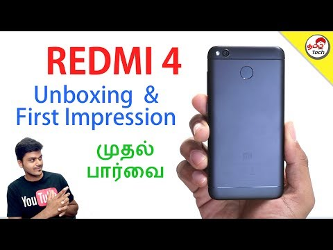 Redmi 4  Unboxing & First Impression - முதல் பார்வை -  Indian Retail Unit | Tamil Tech
