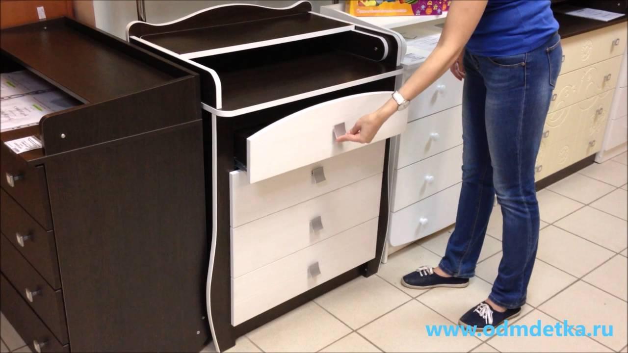 Сборка пеленального детского комода с 4 ящиками - YouTube