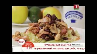 Горячий салат из фасоли  и курицы