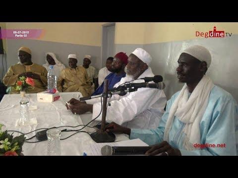 Conférence du  08-07-2018  | Comprendre er Réaliser le Tawhid _ 02 | Cheikh Ibrahima Khalil LÔ H.A