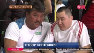Чемпионат по армрестлингу в ВКО