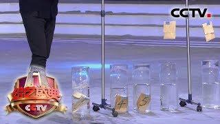 [综艺盛典] 心痛!陈思思手机装在哪个袋子里?卓林《看秧歌》VS张浩楠《开门红》 | CCTV春晚