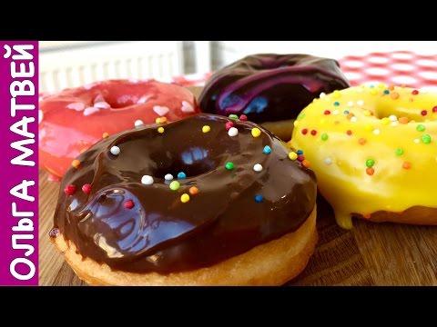 Как приготовить пончики в домашних условиях пошаговый рецепт