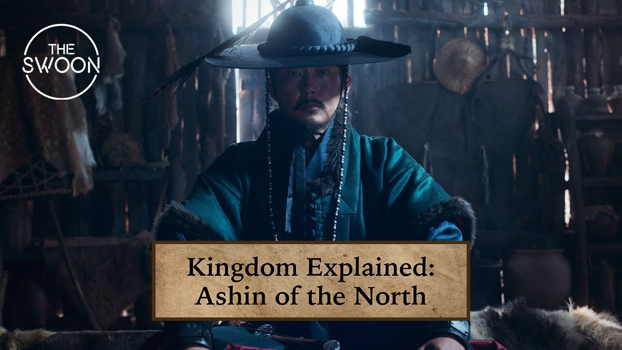 Kingdom Explained: Words you need to know in Ashin of the North [ENG SUB]