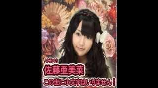 【お台場】石田晴香、岩佐美咲ちゃんと3人でトイレの滑り台に・・・ 何...