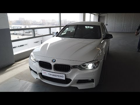 BMW 3 X-drive! Не стоит покупать б.у. авто в Автосалоне!!!