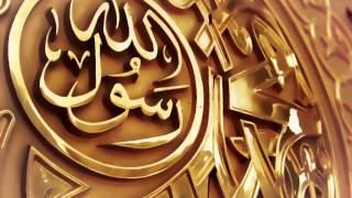 Dayare Mahdi se Baitul Riyazah