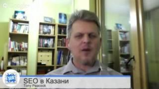 видео продвижение сайтов Казань